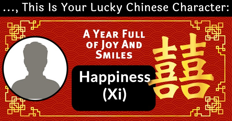 What Does Your Chinese Lucky Character Mean