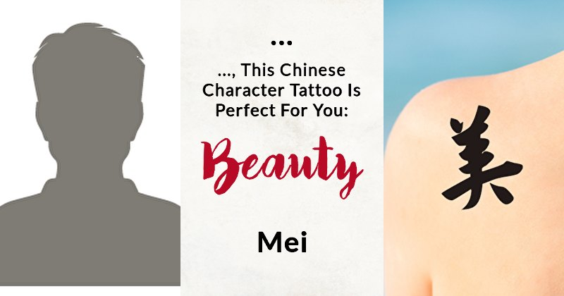 Which Chinese Character Tattoo Fits Your Personality
